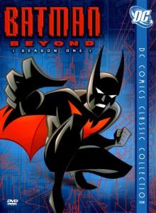 Бэтмен будущего 1 сезон обложка