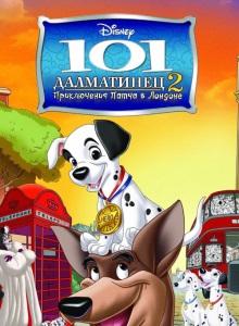 101 далматинец 2: Приключения Патча в Лондоне 2003