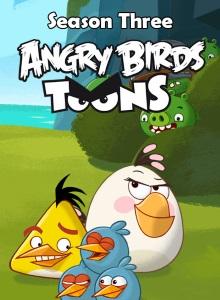 Злые птички 3 сезон