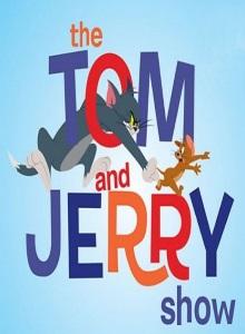 Шоу Тома и Джерри 2 сезон