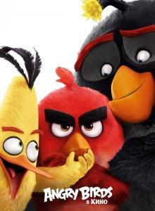 Злые птички в кино 2016
