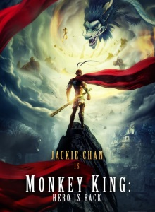Король обезьян: Возвращение героя