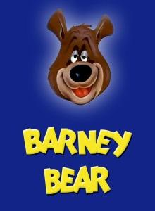 Медведь Барни [1939-1954]