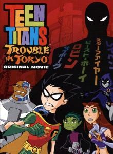 Юные Титаны: Происшествие в Токио 2006
