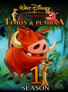 Тимон и Пумба 1 сезон 1995