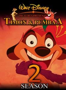 Тимон и Пумба 2 сезон