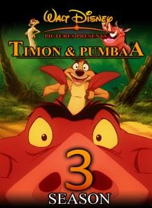 Тимон и Пумба 3 сезон