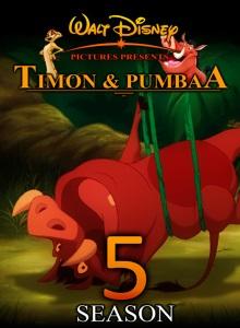Тимон и Пумба 5 сезон