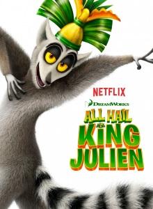 Да здравствует король Джулиан 1 сезон