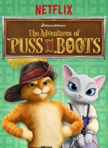 Приключения Кота в сапогах 2 сезон