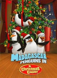 Пингвины из Мадагаскара в рождественских приключениях