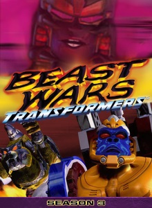Трансформеры: Битвы зверей 3 сезон