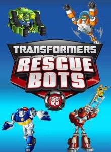 Трансформеры: Боты-спасатели 1 сезон
