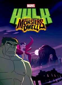 Халк: Где обитают чудовища