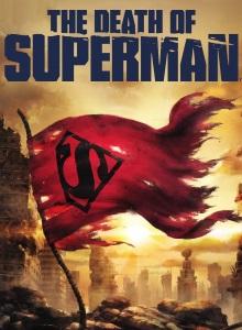 Смерть Супермена