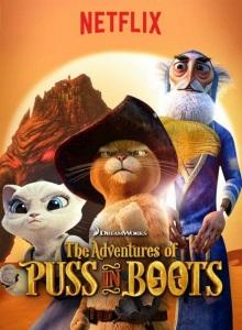 Приключения Кота в сапогах 4 сезон