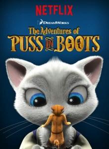Приключения Кота в сапогах 5 сезон