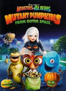 Монстры против пришельцев: Тыквы-мутанты из открытого космоса