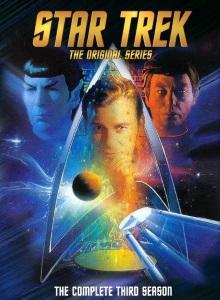Звёздный путь 3 сезон