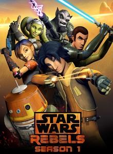 Звёздные войны: Повстанцы 1 сезон