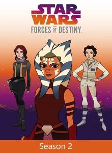 Звёздные войны: Силы Судьбы 2 сезон