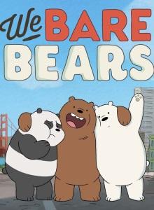 Вся правда о медведях 1 сезон
