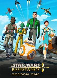 Звёздные войны: Сопротивление 1 сезон
