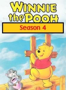 Новые приключения Винни Пуха 4 сезон