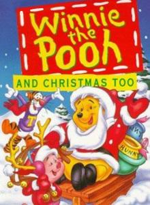 Винни Пух и Рождество