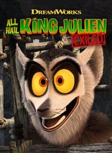 Да здравствует король Джулиан: Изгнанный 1 сезон