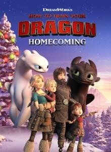Драконы: Возвращение домой
