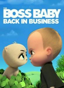 Босс-молокосос: Снова в деле 3 сезон