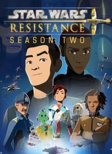 Звёздные войны: Сопротивление 2 сезон