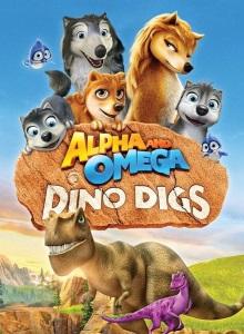 Альфа и Омега 6: Прогулка с динозавром