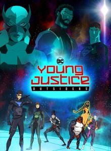 Юная Лига Справедливости: Аутсайдеры 3 сезон