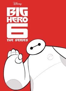 Город героев: Новая история 3 сезон