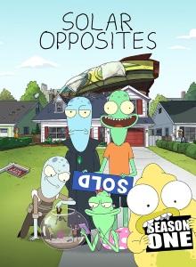 Солнечные противоположности 1 сезон