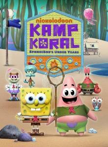 Лагерь Коралл: Юные годы Губки Боба 1 сезон