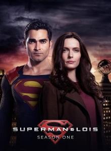 Супермен и Лоис 1 сезон