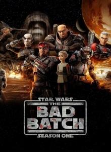 Звёздные войны: Бракованная партия 1 сезон