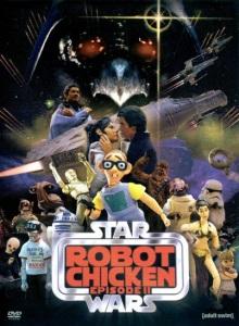 Робоцып: Звёздные войны. Эпизод 2
