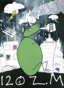 Поллитровая мышь 2 сезон обложка