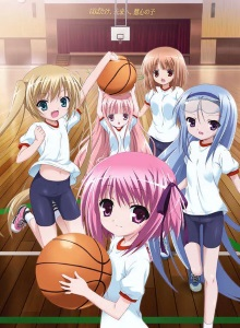 Баскетбольный клуб обложка