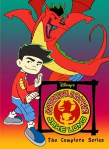 Американский дракон: Джейк Лонг 2 сезон