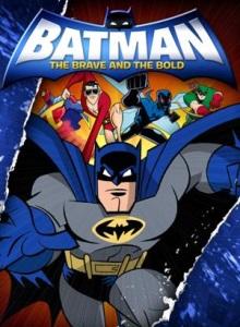 Бэтмен: Отважный и смелый 2 сезон