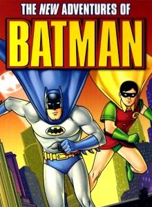 Новые приключения Бэтмена 1 сезон