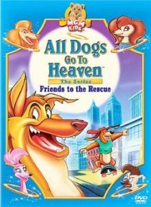 Все псы попадают в рай 2 сезон 1997