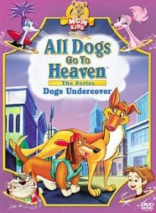 Все псы попадают в рай 3 сезон 1998