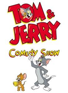 Том и Джерри: Комедийное шоу 1 сезон