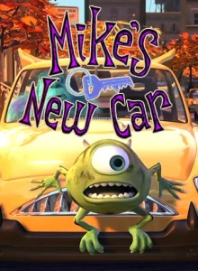 Новая машина Майка 2002
